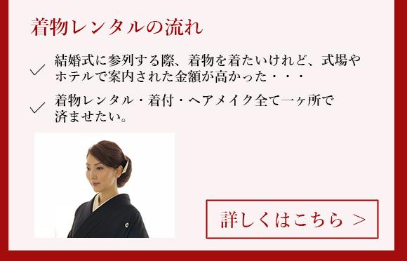 service_3