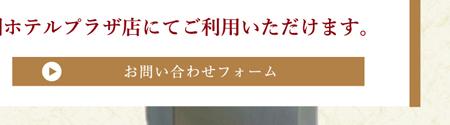 定額_03